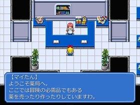ALICE HOLE Game Screen Shot4