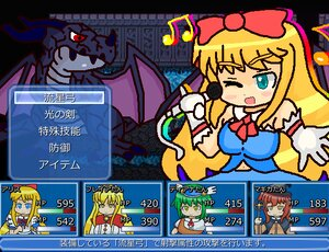ALICE HOLE Game Screen Shot
