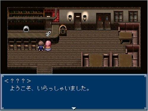 テイスト物語 Game Screen Shot3