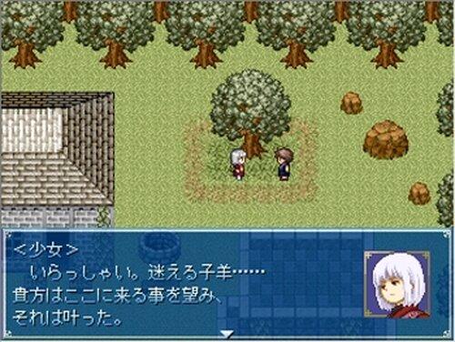 テイスト物語 Game Screen Shot4