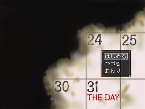 THE DAY Game Screen Shot2