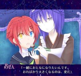リボン性小康群 Game Screen Shot4