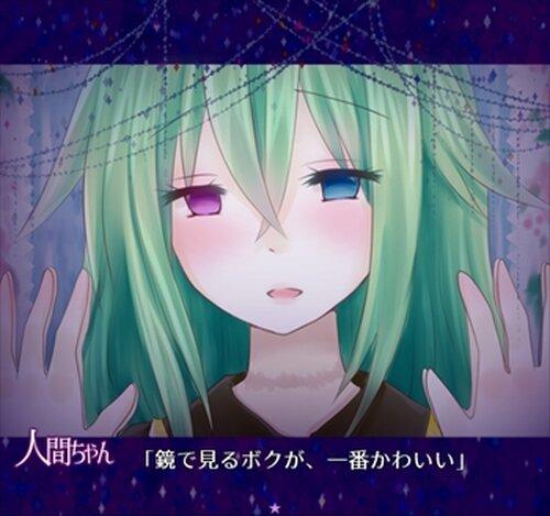 リボン性小康群 Game Screen Shot5