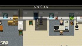特命ブラック〜青の想いと謝罪のわけは〜 Game Screen Shot4
