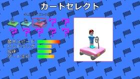 フィギュアカートDX Game Screen Shot5