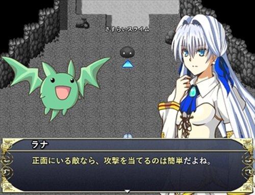 イリゼグレイ -白黒姫と七色の宝石- Game Screen Shot3
