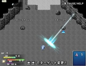 イリゼグレイ -白黒姫と七色の宝石- Game Screen Shot4