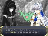 イリゼグレイ -白黒姫と七色の宝石-
