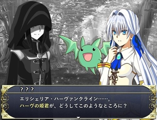 イリゼグレイ -白黒姫と七色の宝石- Game Screen Shots