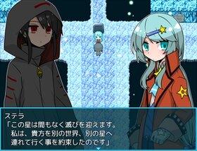 天翔ける星、闇夜に光る Game Screen Shot2