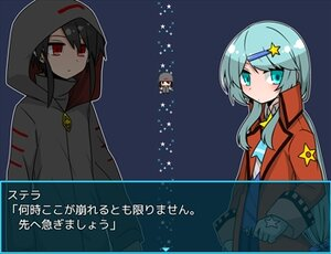 天翔ける星、闇夜に光る Game Screen Shot