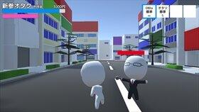 オタク戦記 Game Screen Shot2