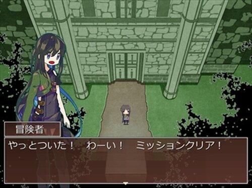 冒険者さんの冒険 Game Screen Shot5