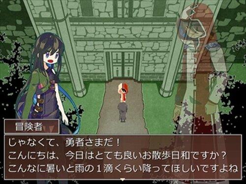 冒険者さんの冒険 Game Screen Shots