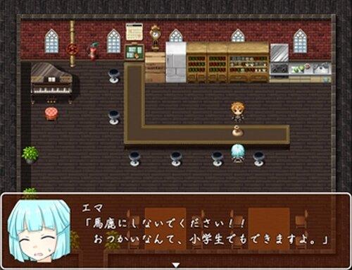 ルナリア事件簿【体験版】 Game Screen Shot4
