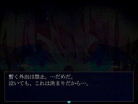 メビウスの選択 Game Screen Shot3