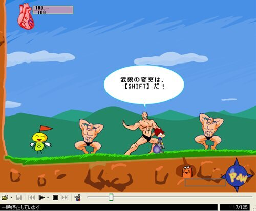 鉄球さん Game Screen Shot1