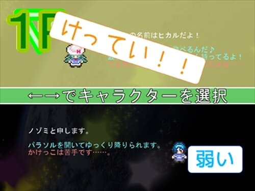 ヒカルグロウ(grow/glow) Game Screen Shot2
