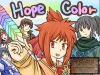 HopeColorのゲーム画面