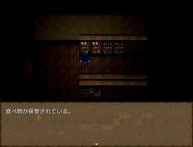 『奇譚書員のはなしⅢ』 Game Screen Shot3