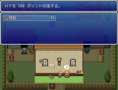 オークを飼いたい Game Screen Shot1