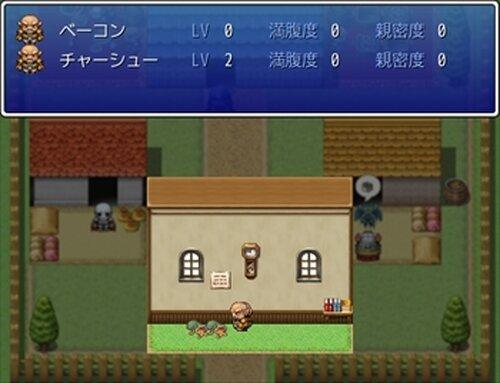 オークを飼いたい Game Screen Shot3