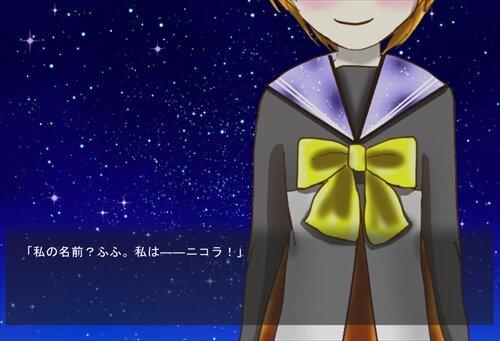 ニコラン プロトタイプ Game Screen Shot1