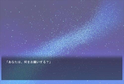 ニコラン プロトタイプ Game Screen Shot2