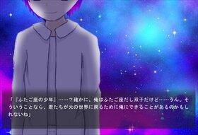 ニコラン プロトタイプ Game Screen Shot3