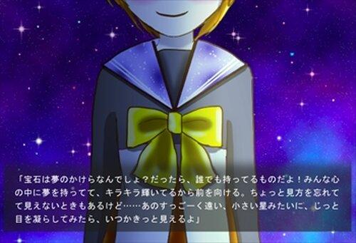 ニコラン プロトタイプ Game Screen Shots