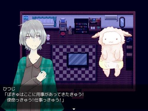 めりぃ☆めりぃ しぃ~ぷ Game Screen Shot1