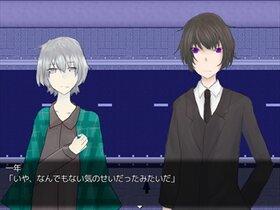 めりぃ☆めりぃ しぃ~ぷ Game Screen Shot2