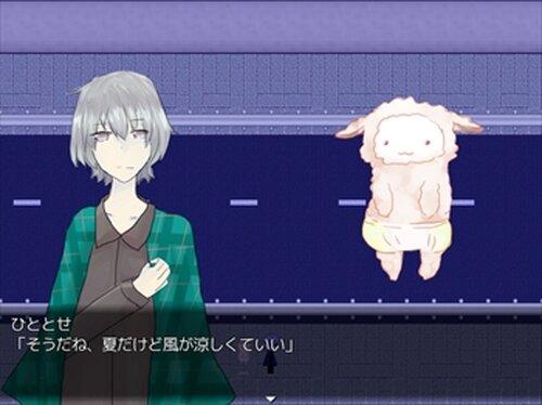 めりぃ☆めりぃ しぃ~ぷ Game Screen Shots