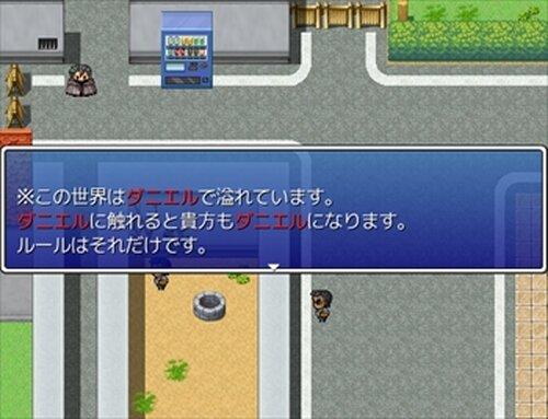ダニエル・パウダー Game Screen Shot3