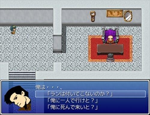 ダニエル・パウダー Game Screen Shots