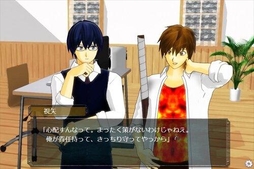 逃げる以外に道はない~原罪~ Game Screen Shot1