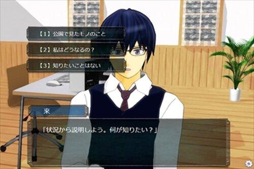 逃げる以外に道はない~原罪~ Game Screen Shot2