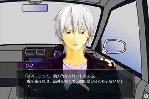 逃げる以外に道はない~原罪~ Game Screen Shot3