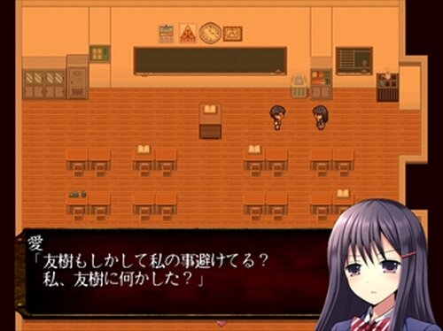 哀ノ文ーアイノフミー Game Screen Shot2