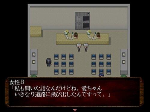 哀ノ文ーアイノフミー Game Screen Shot3