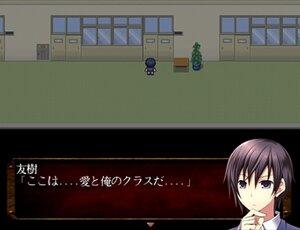 哀ノ文ーアイノフミー Screenshot