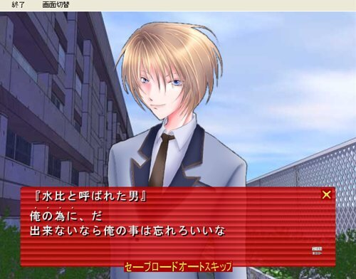 完全制圧宣言 Game Screen Shot1
