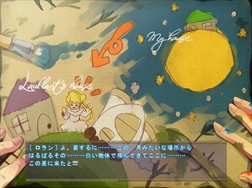 Stella Cielo Game Screen Shot2