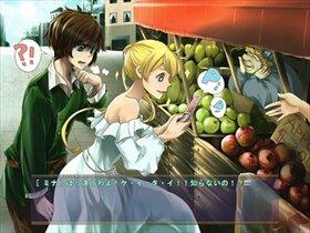 Stella Cielo Game Screen Shot3