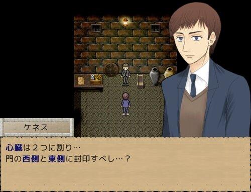 さまよえる不死者たちの城 Game Screen Shot