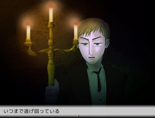 さまよえる不死者たちの城 Game Screen Shot2