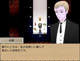 さまよえる不死者たちの城 Game Screen Shot4