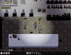 さまよえる不死者たちの城 Game Screen Shot5