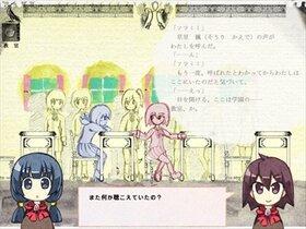ソラミミ×DIAMOND Game Screen Shot2