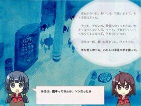 ソラミミ×DIAMOND Game Screen Shot3